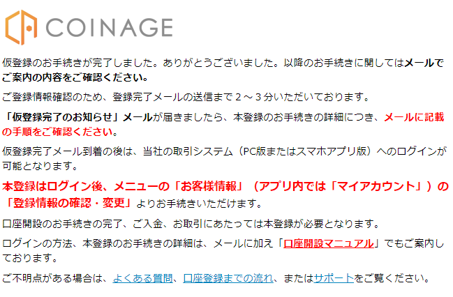 coinage201223-5