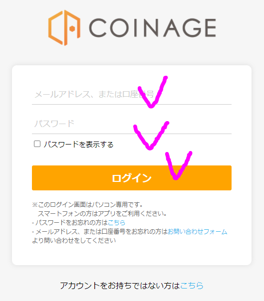 coinage201223-6
