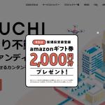 cozuchi210903-1