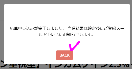 cozuchi210903-5