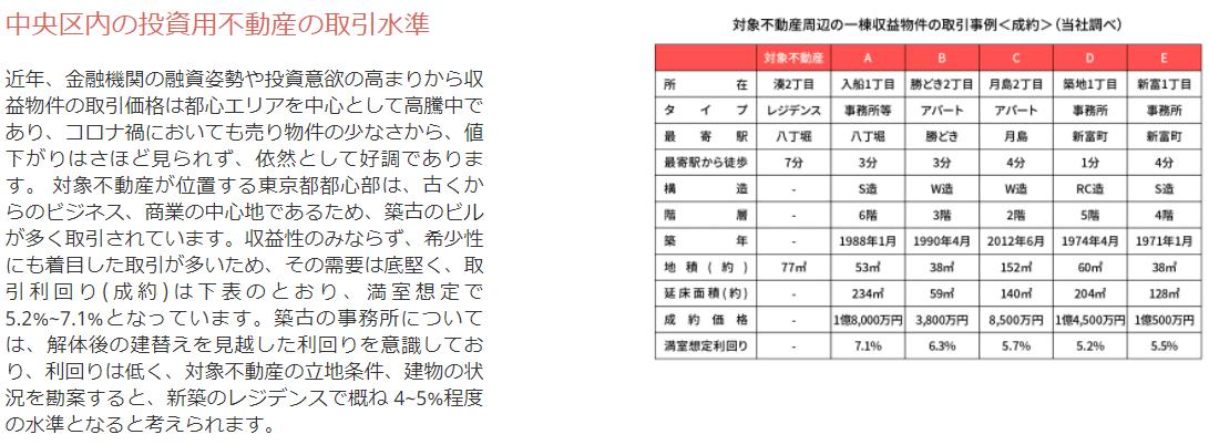 cozuchi6-211014-6