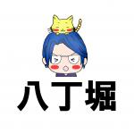 cozuchi6-211014-7