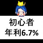 crowdbank180522-2