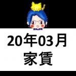 estate200324-1