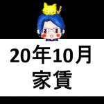 estate201020-1