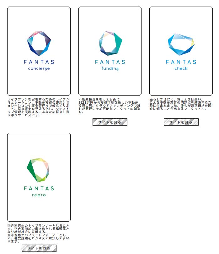fantas-study200630-2