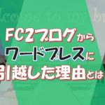 fc2-1