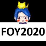 foy2020-201117-2