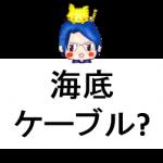 fujii-world-forecast190327-5