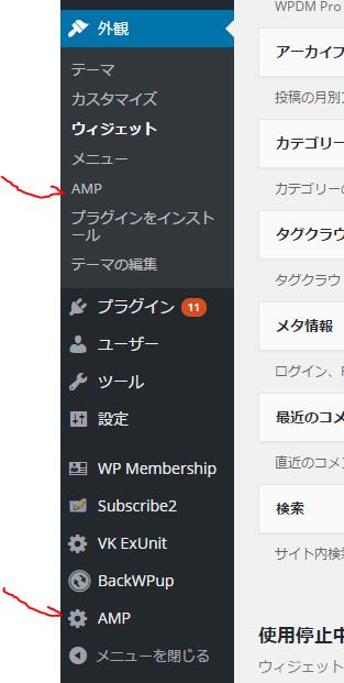 google-amp1