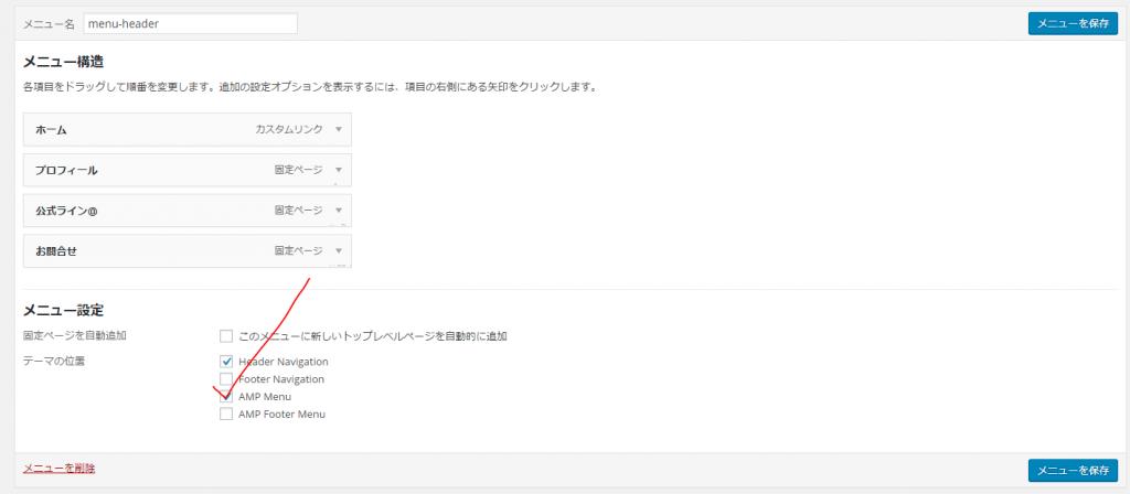 google-amp7