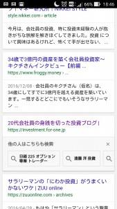 google-amp8