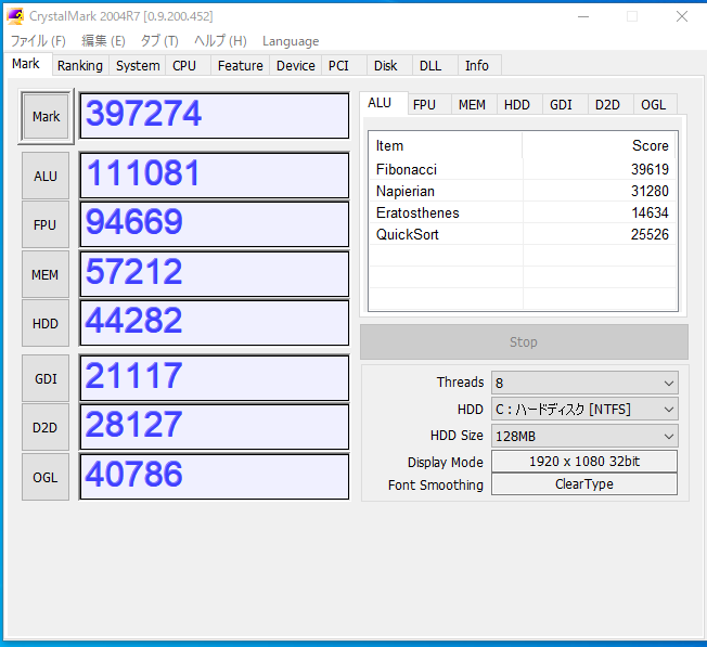 i7-core210213-14