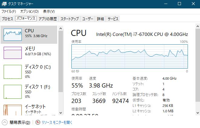 i7-core210213-21