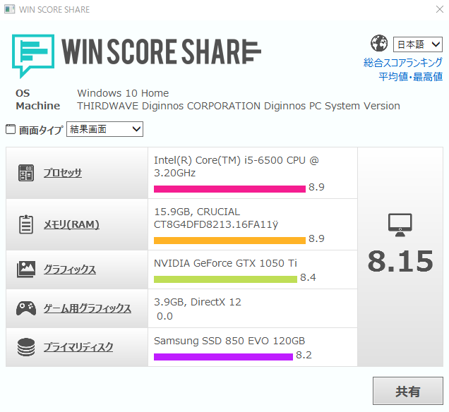 i7-core210213-3
