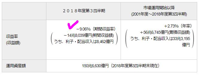 ichiro190325-4