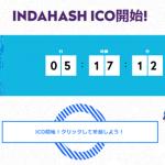 indahash-ico-171201-1