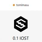 iost190420-17