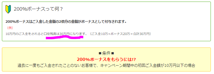 is6180808-4
