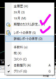 is6190204-3
