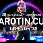 karotin-cup210404-2