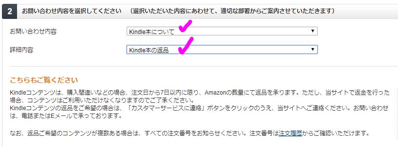 kindle180917-4