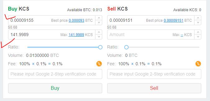 kucoin-register171108-8