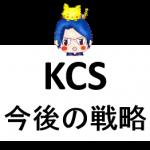 kucoin180103-4