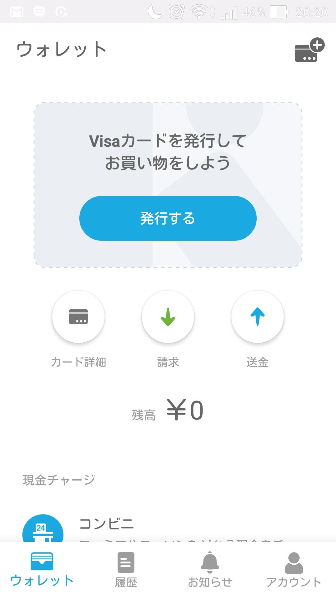 kyash180921-3