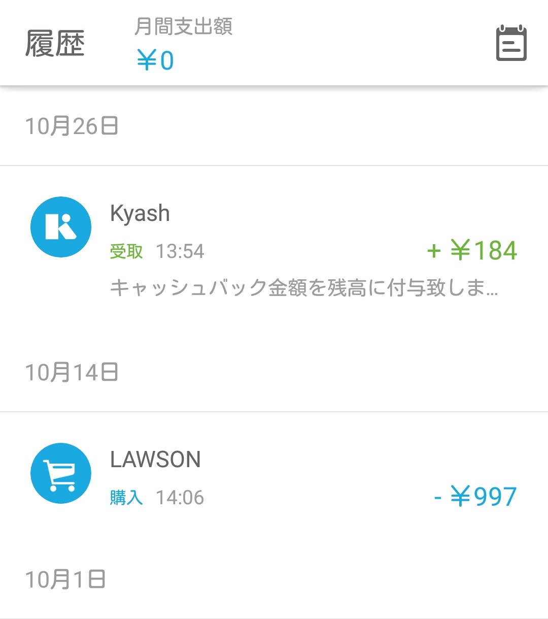 kyash181111-1