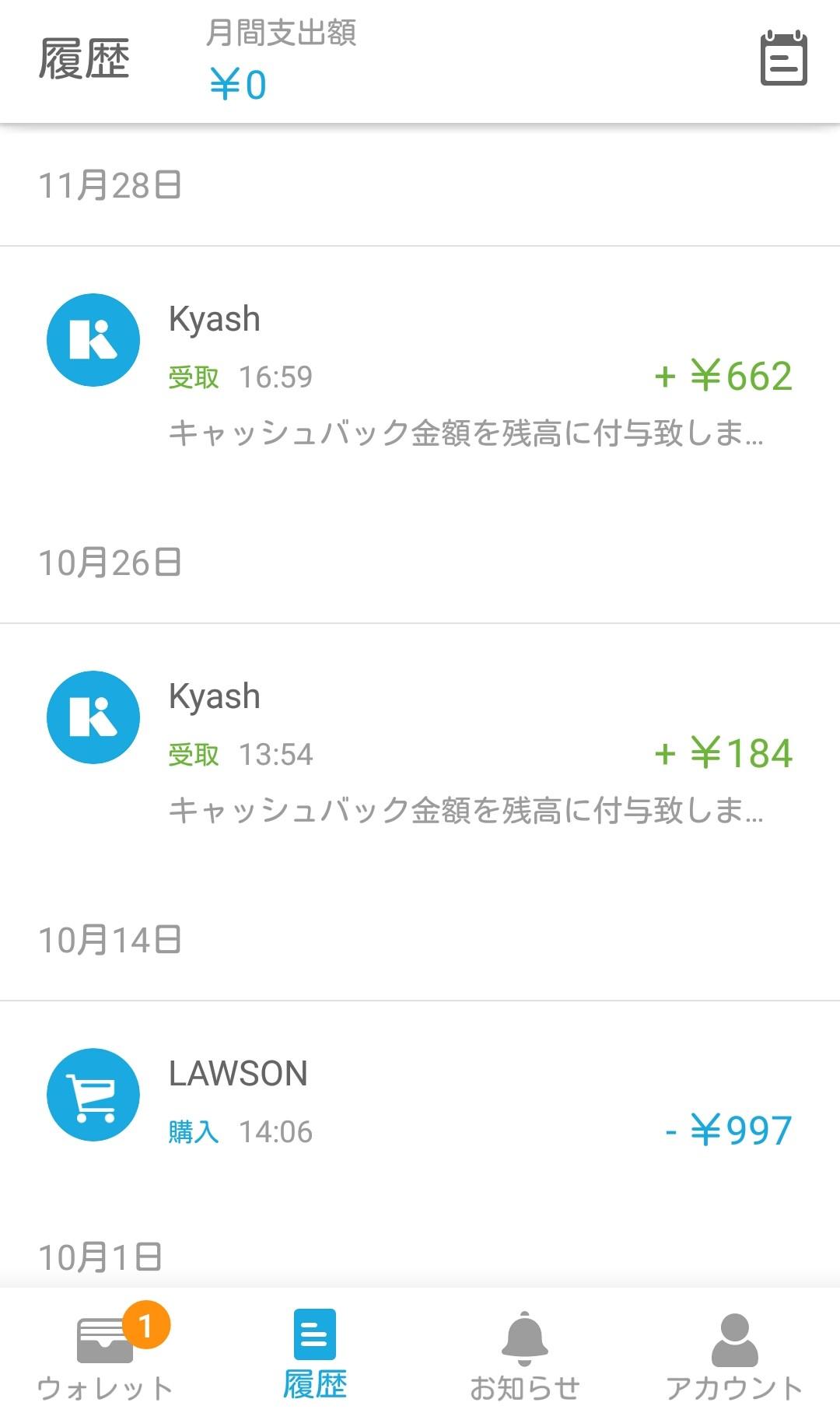 kyash181128-7