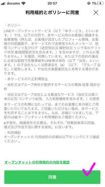 line200124-2
