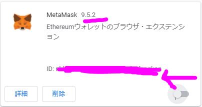 metamask-error130-210515-63