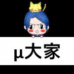 micro-ooya