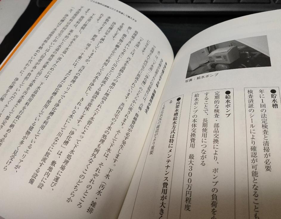 musashi200226-4