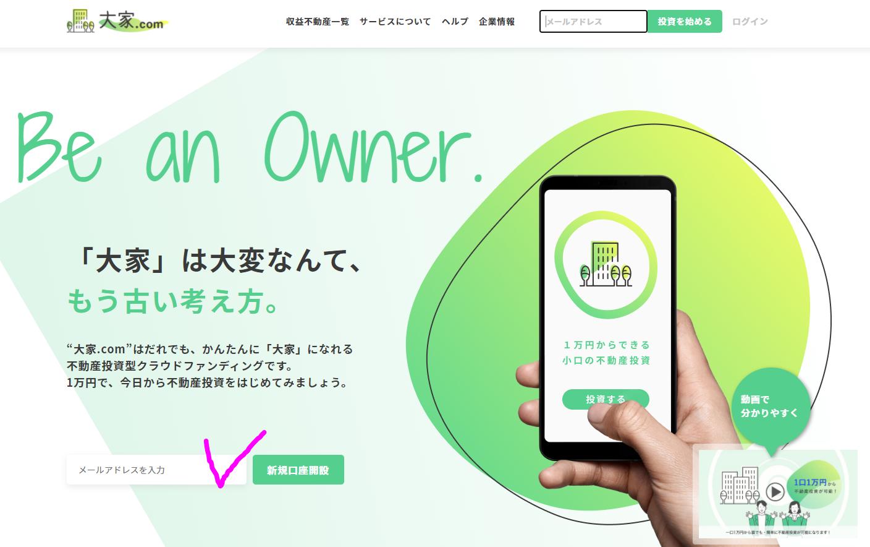 ooya_com201214-1