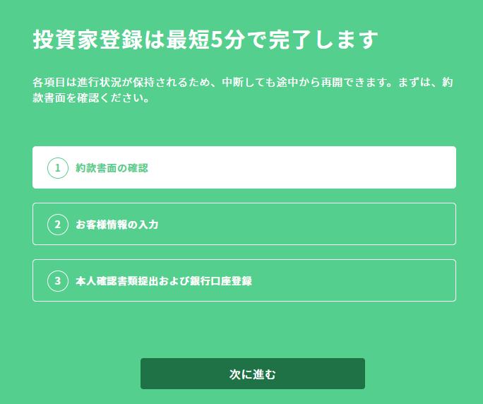 ooya_com201214-3
