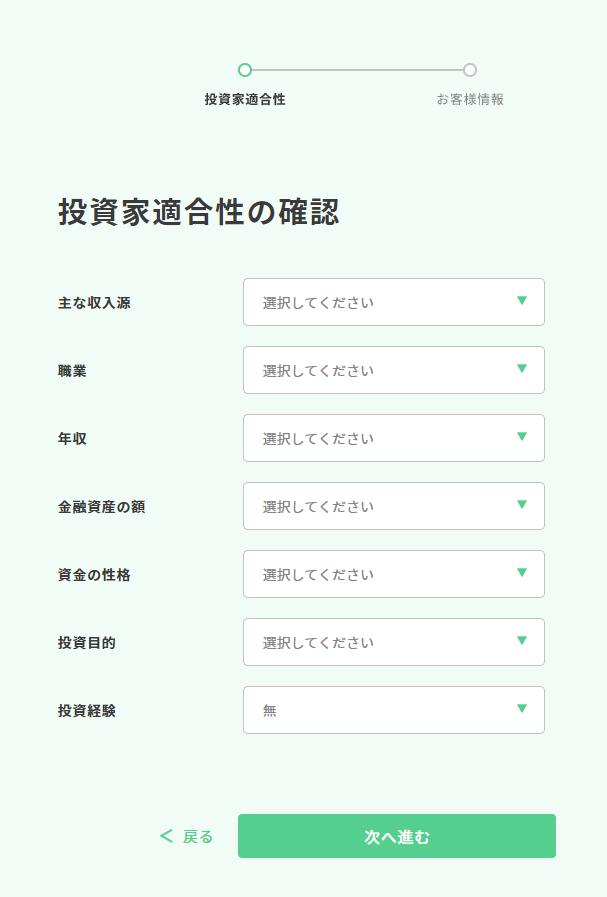 ooya_com201214-5