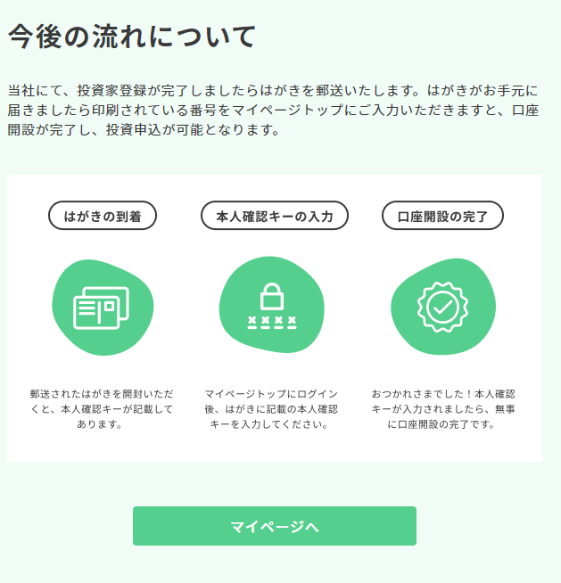 ooya_com201214-7