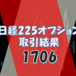 op-1706-3