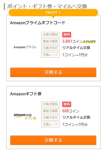 osaifu181215-3
