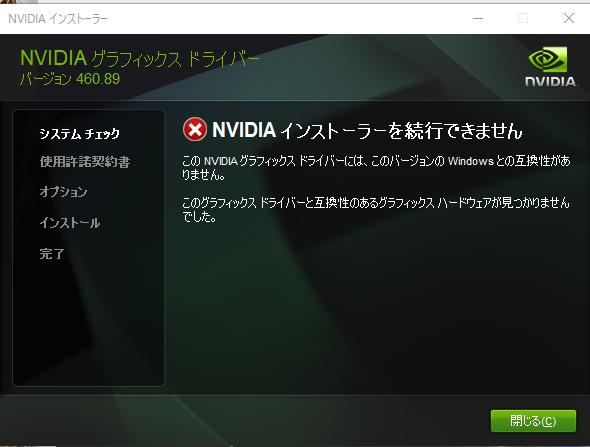 pc-update210104-12