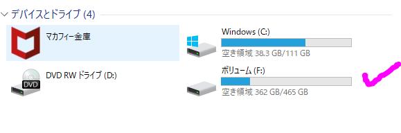 pc-update210104-51