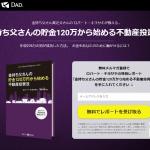 robakiyo-mail-free200708-1