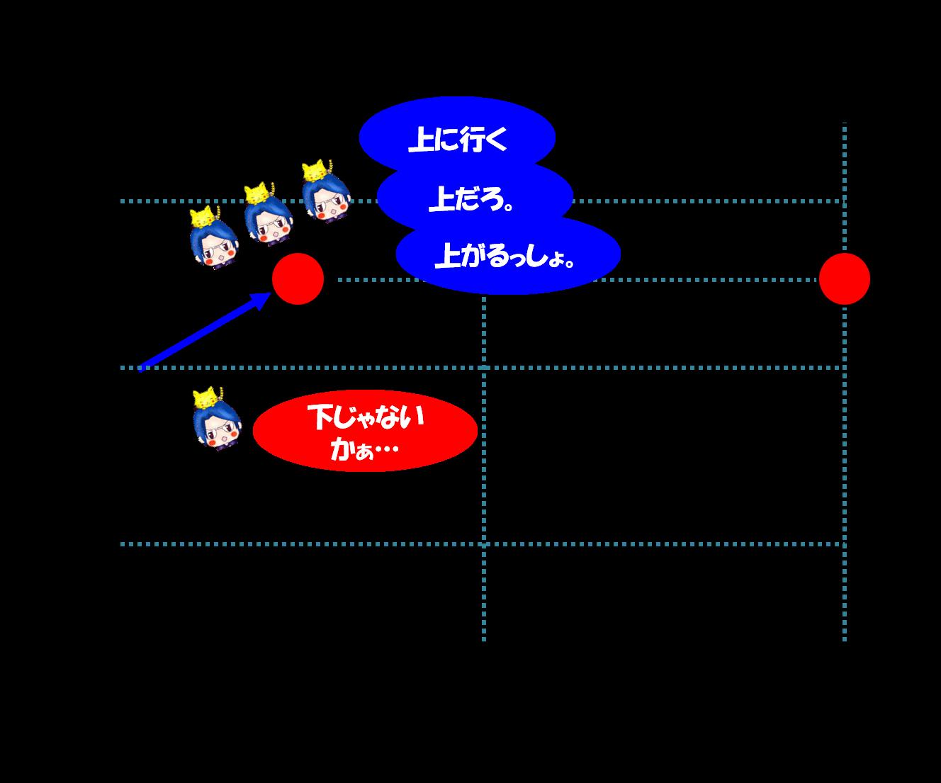 sakimono180819-5