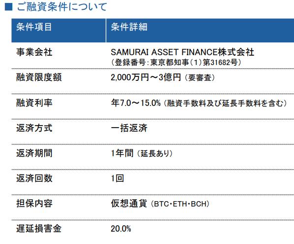 samurai180723-3