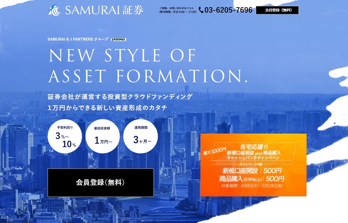 samurai200415-1