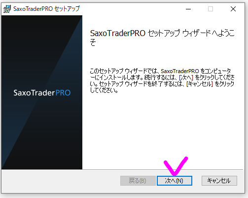 saxopro190529-3