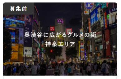 shibuya210923-1