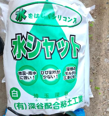 shikkui210515-10